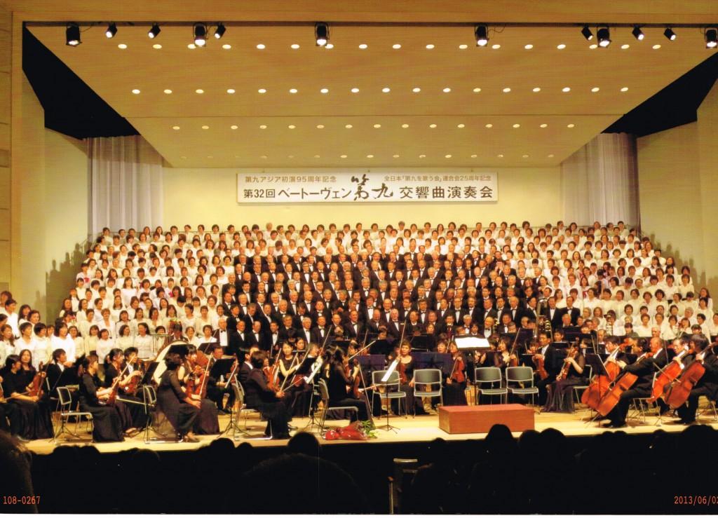 第32回ベートーヴェン「第九」交響曲演奏会