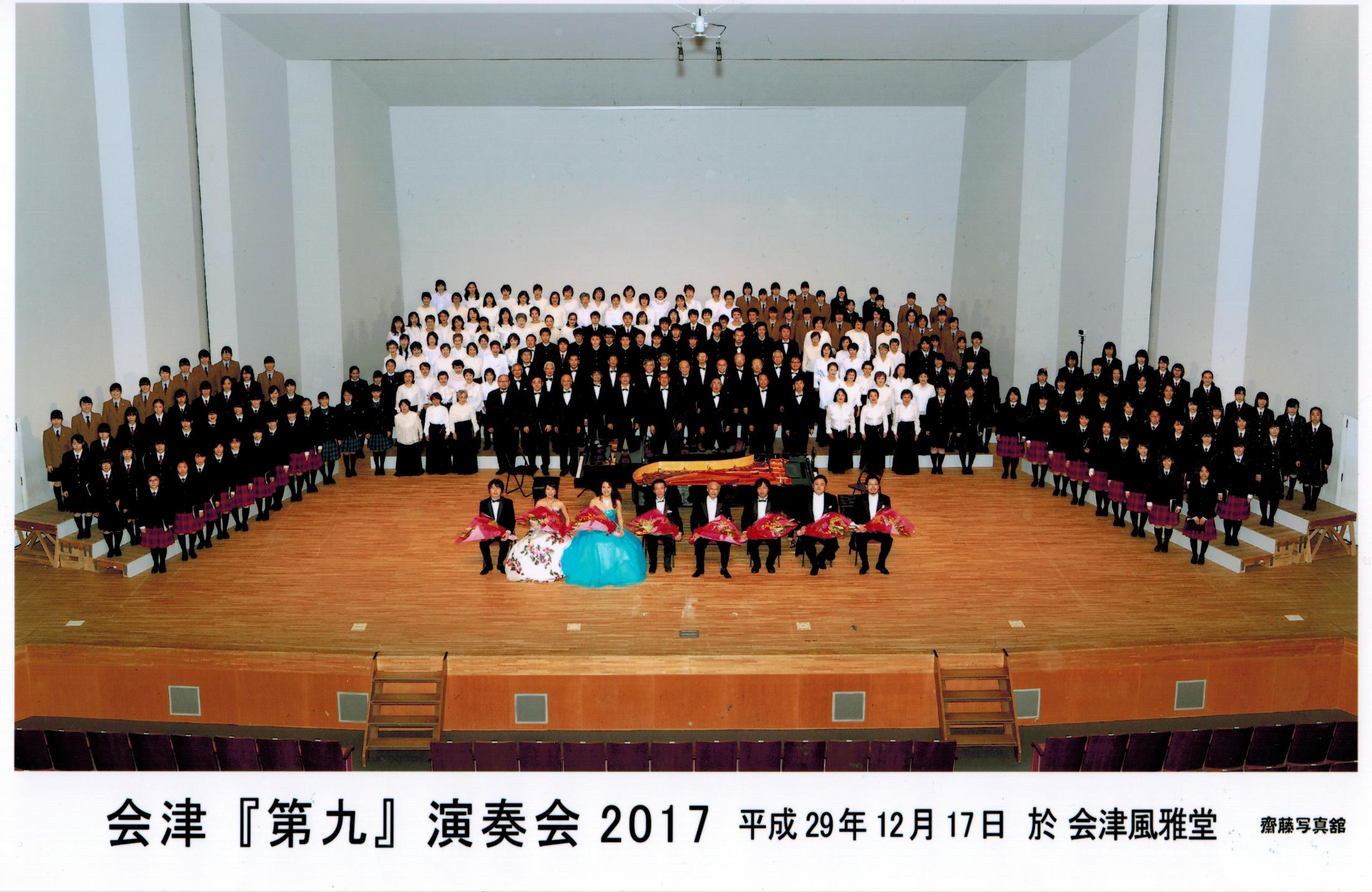 daiku2017